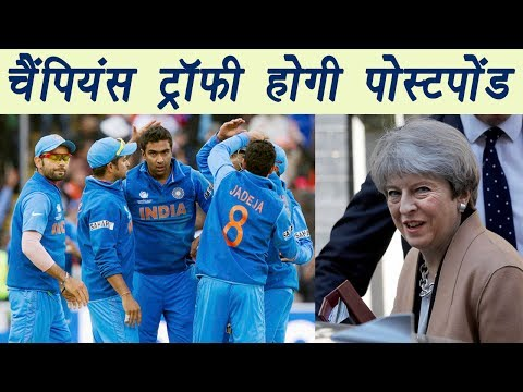 Champions Trophy 2017 Date & Venue might change due to security reason | वनइंडिया हिन्दी