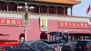 Đại hội Đảng Trung Quốc: không có chỗ cho nữ giới