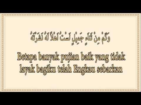 Doa Yang Dibaca Rasulullah dan Keluarganya Setiap Malam Jum'at Bagian Pertama