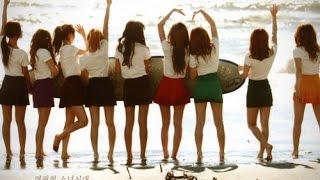 Download Video [FMV] SNSD 소녀시대 - Indestructible Bond 羈絆 (7th anniversary) MP3 3GP MP4