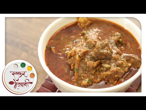 Spicy Mutton Curry | Recipe By Archana | Restaurant Style | Easy Indian Main Course In Marathi