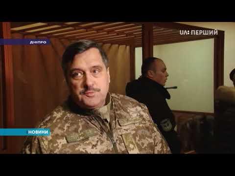 UA:Перший: Суд призначив повторну експертизу в справі генерала Назарова