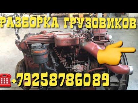 11.02.19 Польша.Двигатель под заказ в г Новосибирск для Iveco Eurocargo 8060.45R Разборка Грузовиков