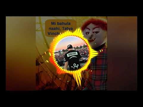 Mala Ghabrla Trance | New Version