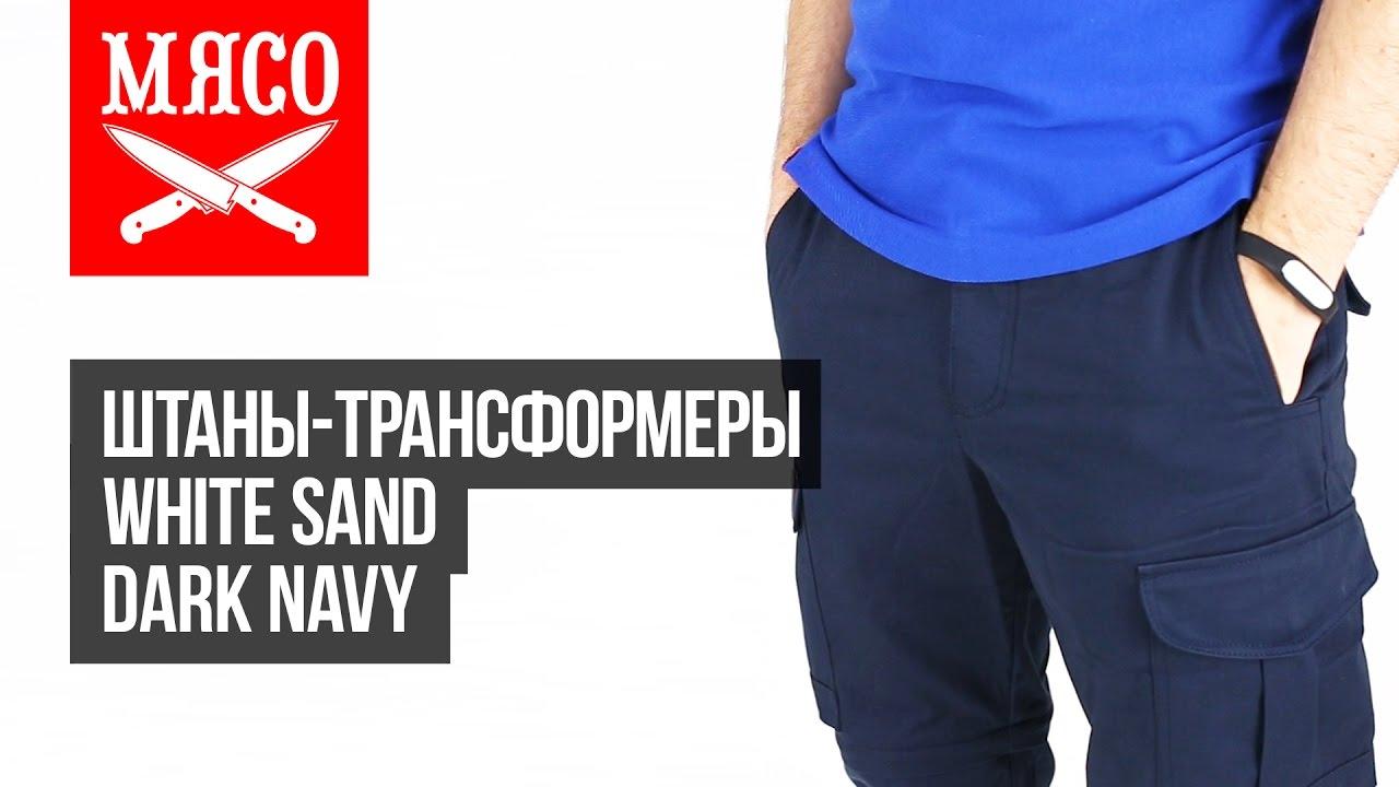 Каталог французская одежда для мальчиков купить в интернет-магазине kiabi. Удобная и стильная одежда для мальчиков по доступной цене!