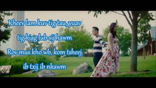 Rov Qab Pom Koj Dua Instrumental w/Lyrics