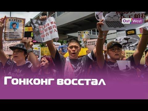 Избиения и протесты в Гонконге против вмешательства континентального Китая