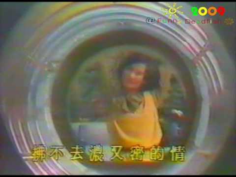 沈雁 - 一串心(原影+CD音質)