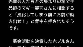 配信元→http://headlines.yahoo.co.jp/hl?a=20150916-00000001-withnews...