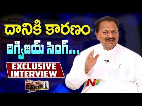 TRS Leader D Srinivasa Rao Exclusive Interview || Point Blank || NTV