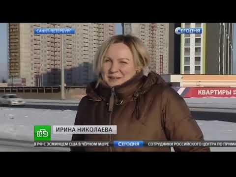 ЖК Best Way, как альтернатива ипотеке  Роман Василенко для телеканала НТВ