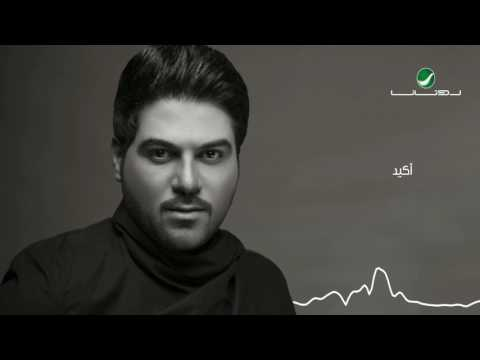Waleed Al Shami ... Zamn Adam - With Lyrics | وليد الشامي ... زمن ادم - بالكلمات