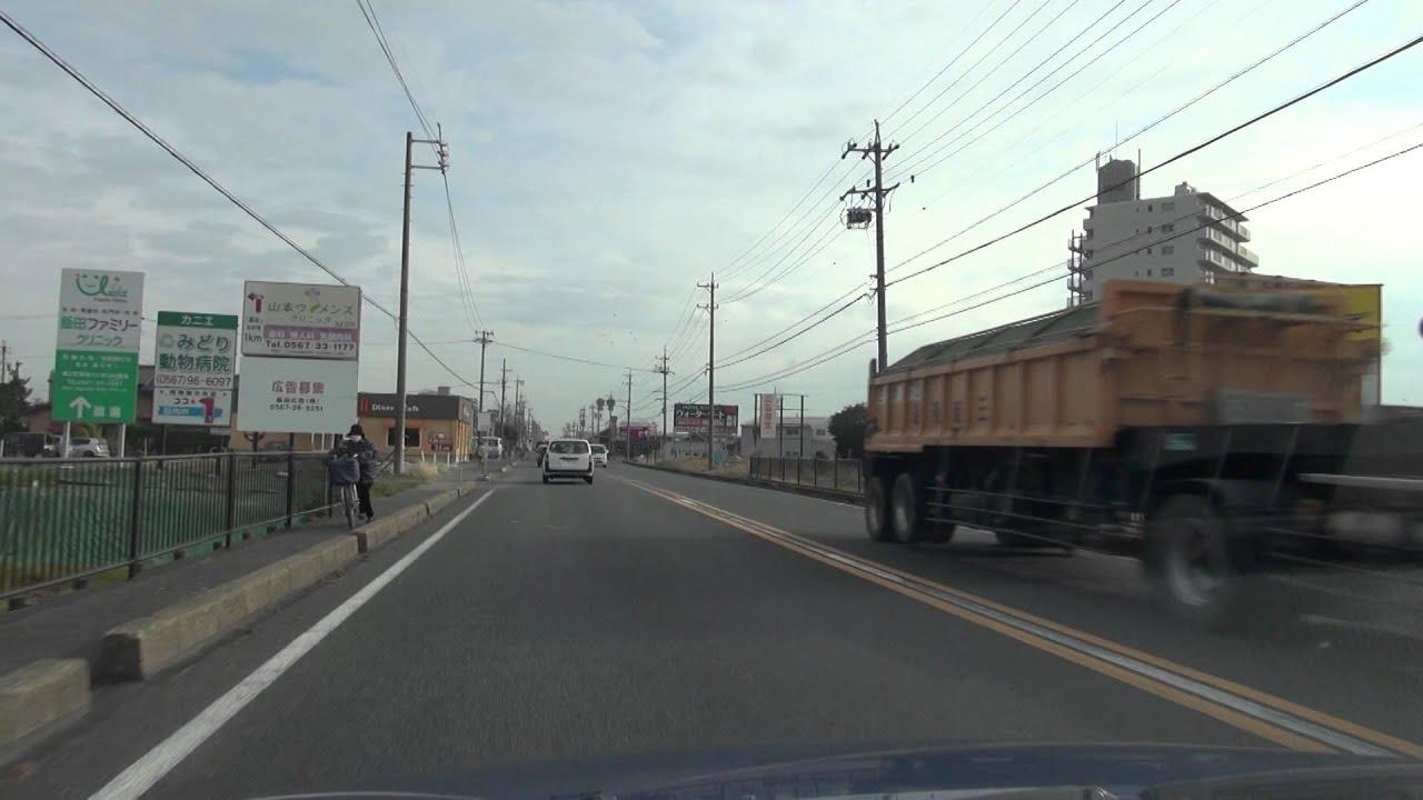 愛知県道40号名古屋蟹江弥富線
