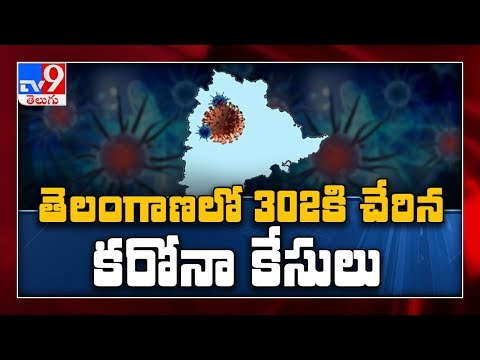 Total number of cases in Telangana rises to 302 - TV9