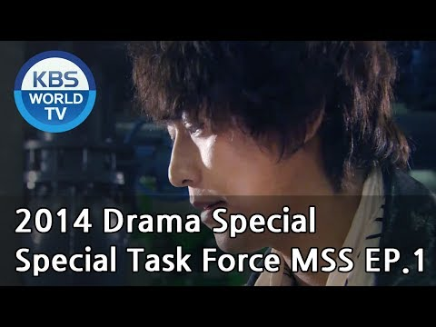 Special Task Force MSS | 특별수사대 MSS  - Part 1[2014 Drama  Special / ENG / 2014.08.01]