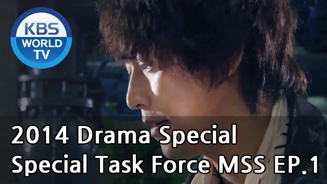 elegante nello stile 100% originale outlet in vendita Special Task Force MSS | 특별수사대 MSS Ep.1 [2014 Drama ...