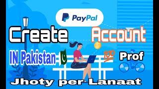 حساب باي بال خلق في باكستان| قبل aq القناة ، |