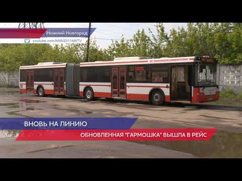 Десять автобусов-гармошек планируется отремонтировать до сентября в Нижнем Новгороде