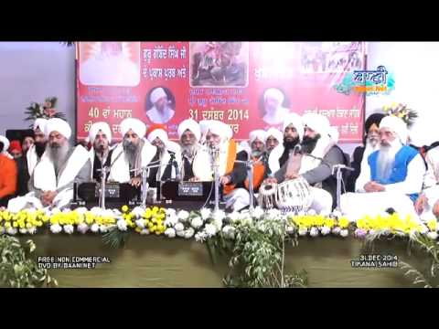 Bhai-Guriqbal-Singhji-Bibikaulanji-At-G-Tikana-Sahib-On-31-December-2014