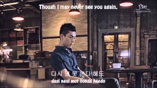 [MV/HD] BoA (보아) - Only One [ENG-SUB + LYRICS HAN|ROM] (Drama Ver.)