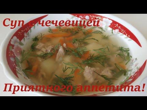 Турецкая кухня, 72 рецепта + фото рецепты /