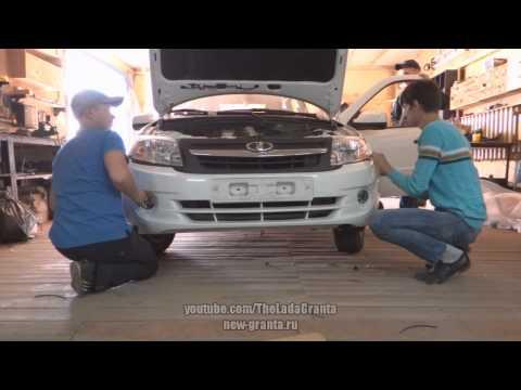 Lada Granta - установка ПТФ и умной магнитолы.
