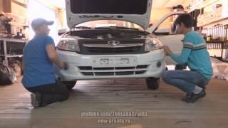"""Lada Granta - установка ПТФ и """"умной"""" магнитолы."""