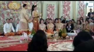 Kith Meng Wedding | Kith Meng and Srey Toch Chamnan | Mao Chamnan | Khmer Wedding # 7