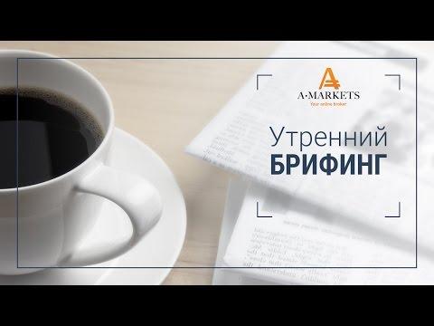 Леонов Николай Иванович, Книги читать онлайн, Cкачать |онлайн фильмы , смотреть онлайн кино HD » Страница 3