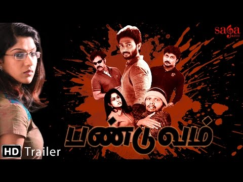 Panduvam - Official Trailer - New Tamil Movies 2014 - Full HD