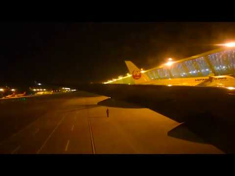 Night Landing in Shanghai Pudong Airport PVG -- China Eastern Boeing 777-300ER
