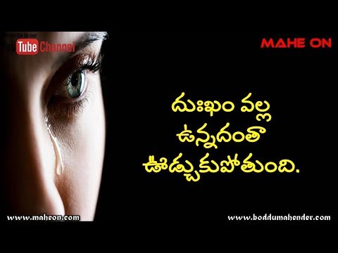 Whatsapp Facebook Status Quotes Video On Cry Sadness Mahe On