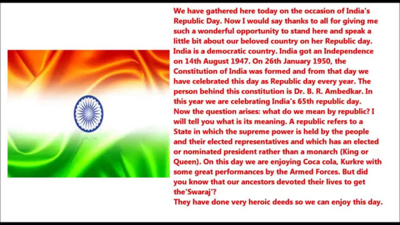 short essay on republic day of india for kids India won her freedom on the 15th of short essay for school students on republic day celebration 201 words short essay on my mother for kids advertisements.