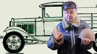 ГАЗ-АА. Дедушка автопрома. Восстановление полуторки из небытия. Легенда. Реставрация.
