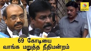 SRM Pachamuthu ready to pay Rs 69 crore | Parivendhar medical admission scam case