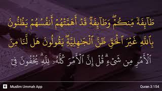Al-'Imran ayat 154