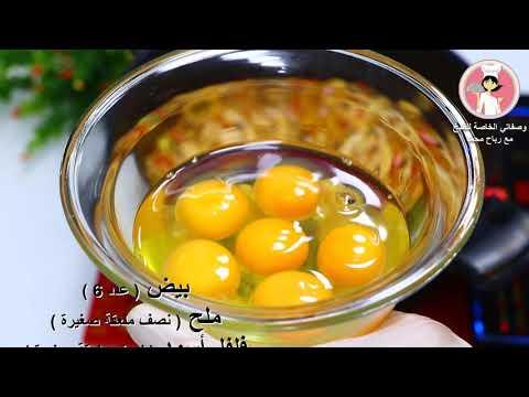وجبة فطور صباحي او عشاء رائعة سهلة وسريعة حضروها بدون تعب بالفطر والبيض breakfast مع رباح محمد