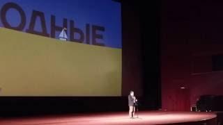 Виталий Манский - Q&A после показа фильма «Родные» (ArtDocFest 2016)