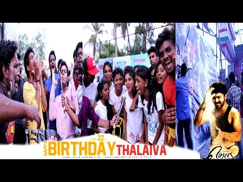 Vijay Birthday Celebration in Rohini Theatre | Mersal First Look Openion | Vijay