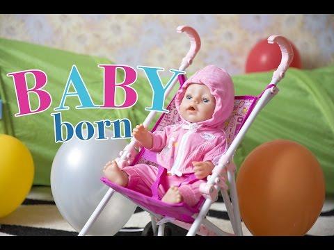 Играем с Baby Born. Открываем новую коляску для куклы и спортивный костюм для Беби борн
