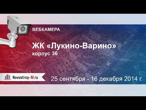 Независимый форум новостроек Москвы и Подмосковья