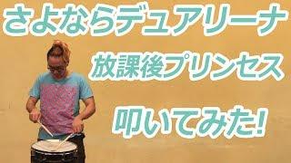 Twitter : @ENOMETAL_inc チャンネル登録もよろしくお願いします!!! ...