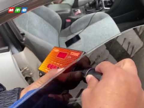 ТРК ИТВ: В Ялте оштрафовали водителей тонированных машин