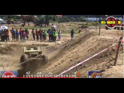 CREW Charity off road challenge (Malaysia) 2018 EP1/8