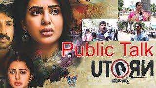 U turn Movie Public Talk || Samantha || Adhi Pinisetty || U Turn Movie Review || MyraMedia