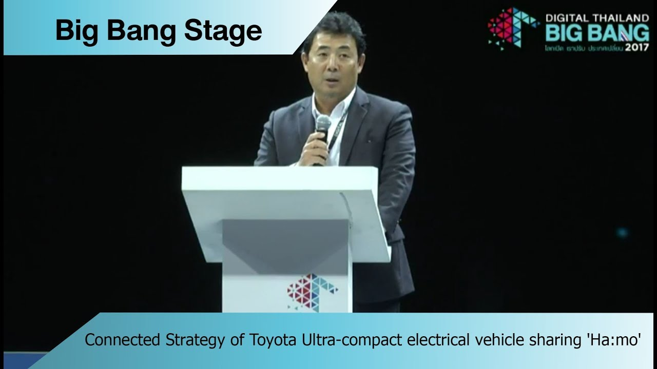 Connected Strategy of Toyota Ultra-compact electrical vehicle sharing 'Ha:mo'