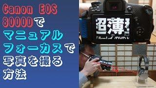 動画のURL:https://youtu.be/MPDB-sWdNy4 商品紹介動画です。 Canon EO...