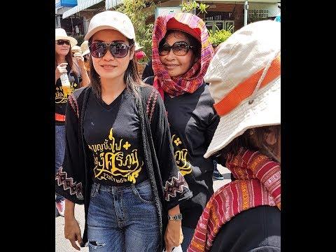 Rocket Festival Procession Suwannapoon - Roi Et - Dijahtal Arts Productions