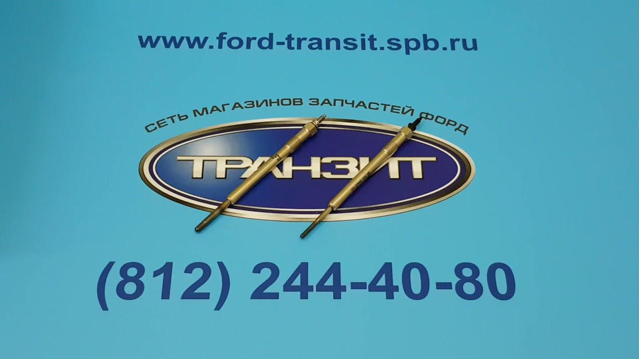 Автомобили ford transit в санкт-петербурге. Выгодная купля-продажа ford transit в санкт-петербурге.