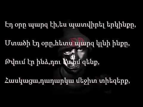 Sencho RL/Jamanak /2013/Sencho Beat [ Lyrics ]